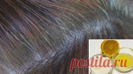 Кокосовое масло и лимон: лучшее средство от седых волос! - Женский Журнал Хорошо известно, что седина является процессом в следствии старения организма, но тем не менее, есть много других причин появления седины, таких как недостаточное питание, химиотерапия, дефицит питательных веществ, генетика, и т.д. В современном мире существуют различные косметические продукты, которые, могут помочь вам в лечении поседения или даже полностью остановить процесс. Некоторые из них считаются эффективными, …