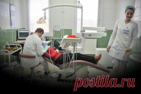 БЕСПЛАТНОЕ лечение зубов для пенсионеров | жизнь | Яндекс Дзен
