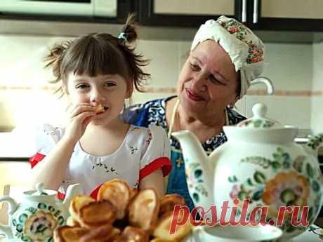 Лучший рецепт богатства. Бабушкины секреты   ЗАМЕЧАТЕЛЬНЫЙ ТАНДЕМ   Яндекс Дзен
