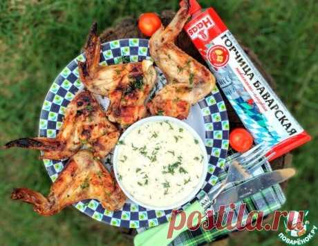 Куриные крылышки с горчичным соусом – кулинарный рецепт