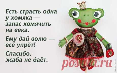 В качестве иллюстрации: работа Ирины Вишневской vishnevskayaart.livemaster.ru