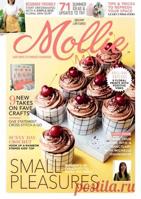 Mollie Makes №119 2020