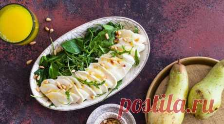 Cалат с моцареллой, грушами и кедровыми орехами – самый незабываемый вкус!
