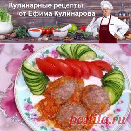 Тефтели с кабачком | Вкусные кулинарные рецепты с фото и видео