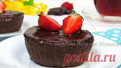 Готовлю этот кекс - пирожное за 5 минут! Без муки, без сахара, без масла! Рецепт настоящая находка. | Вкусные идеи от Натали | Яндекс Дзен