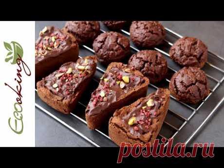 Протеиновое печенье/брауни из нута (на вкус как пирожное картошка) / vegan / gluten free