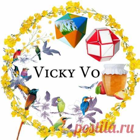 Виктория Воля