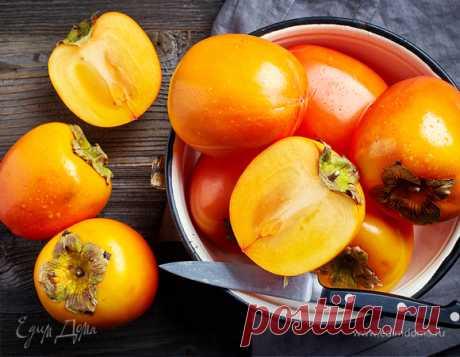 Сезонные витамины   Официальный сайт кулинарных рецептов Юлии Высоцкой
