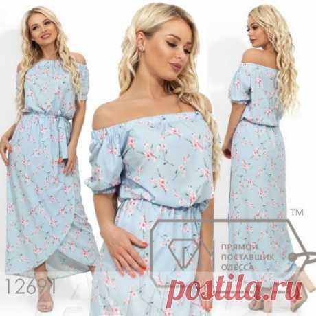 Длинное платье в цветочек : новинки летней моды уже на сайте. Доставка. Скидки.