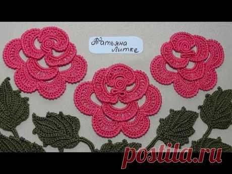 Как связать РОЗОЧКУ с завитком в центре цветка для ирландского кружева. Crochet roses. Видео мастер-класс