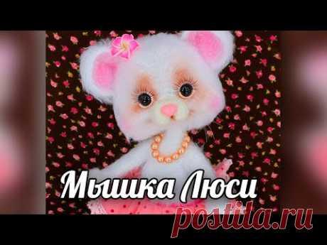 Мышка Люси. Мастер-класс по вязанию крючком - YouTube Вязаная мышка. Вязаная игрушка крючком. Амигуруми. Амигуруми мышка. Новогодняя игрушка. Новый год 2020. Вязаная жизнь. #МышкаЛюси #Вязанаямышка #Вязанаяигрушкакрючком #Амигуруми #Амигурумимышка #Новогодняяигрушка #Новыйгод2020 #Вязанаяжизнь #мышь #мышонок #мышка #вязаныймышонок #вязаныймышоноккрючком  #амигурумимышонок #амигурумиигрушка #амигурумикрючком #вязаниекрючком #вязание #мастерклассповязаниюкрючком  #игрушкасвоимируками