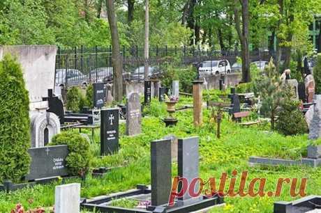 Чего нельзя делать на кладбище? Правдивые приметы из народа На кладбище концентрация паранормальных сил очень высокая, так что любое неправильное движение или неприемлемое поведение может привести к тому, что ваша жизнь будет обречена. В связи с этим на существует множество негласных правил поведения человека на кладбище. Все они были много раз подтверждены людьми из разных поколений. Так что, если вы хотите, чтобы на вашей жизни никак не сказалась большая концентрация пот...