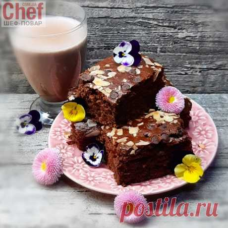 Брауні вегетарианський / Десерт / Рецепты / Шеф-повар – простые и вкусные кулинарные рецепты, фото-рецепты, видео-рецепты