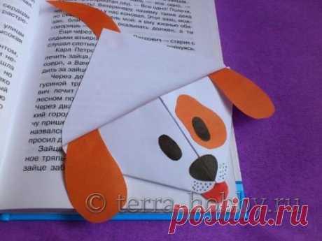 Закладка-уголок собачка из бумаги своими руками