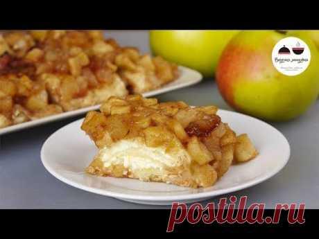 ВКУСНЯТИНА из лаваша! Творожно яблочный десерт