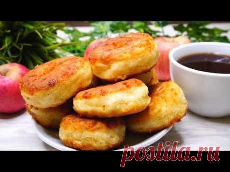 Самый Пышный Завтрак! Ну очень вкусно! Попробуйте!
