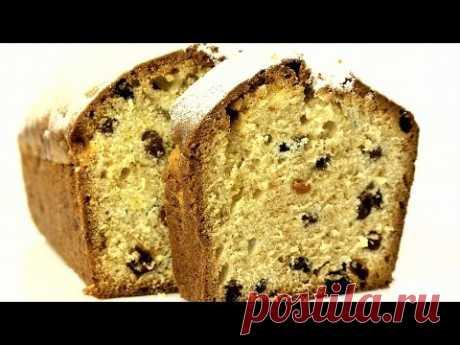 """Столичный&quot cake; in accordance with GOST - classical keksovy dough and abundance of raisin. - YouTube"