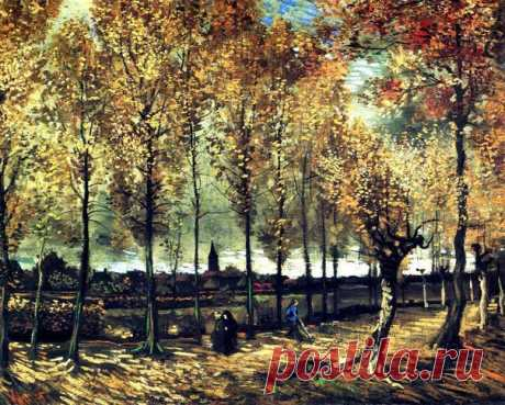 Осень Винсента Ван Гога