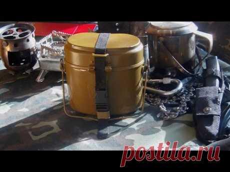 Способы модернизации армейского котелка / modernization of the army kettle