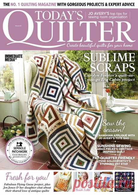 Today's Quilter №61 2020