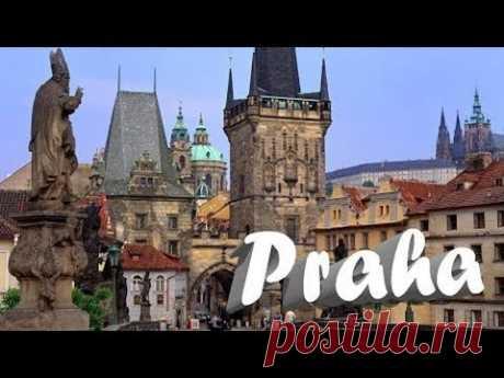 Прага в октябре - Дорога к фильму... - YouTube