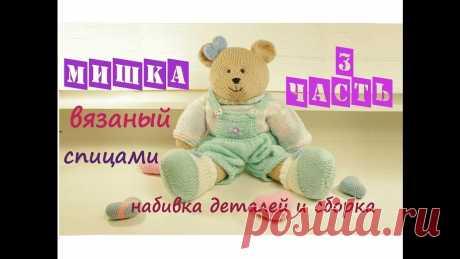 вязаные игрушки джулии уильямс описание бесплатно: 14 тыс изображений найдено в Яндекс.Картинках