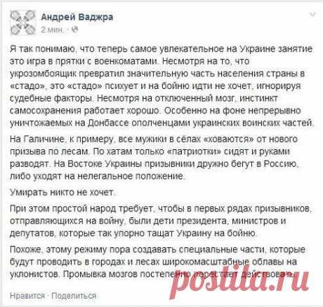 Андрей Ваджа пишет...