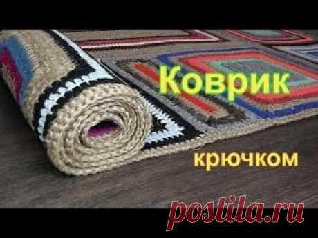 Вяжем коврик из остатков пряжи – Ярмарка Мастеров
