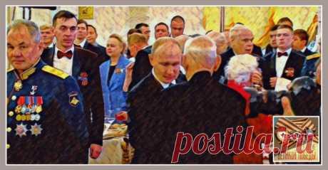 73 годовщина Победы в ВОВ.Прием в Кремле.КП.Кремлевский.БКД. Картинки.