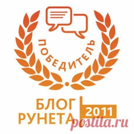 Будем знакомы | Самый вкусный портал Рунета