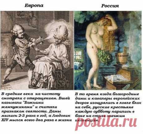 Шокирующие факты о гигиене в Европе 18 века !! | НАШ ГОРОДОК