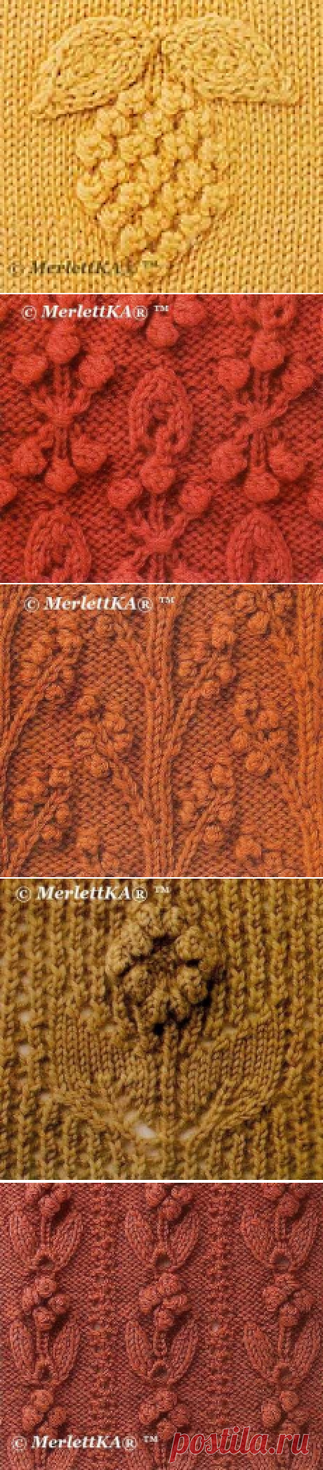 Вязание спицами - растительные элементы в узорах