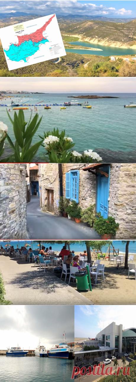 Кипр разделен. Куда лучше ехать отдыхать - на север или на юг острова | путешествуем онлайн | Яндекс Дзен