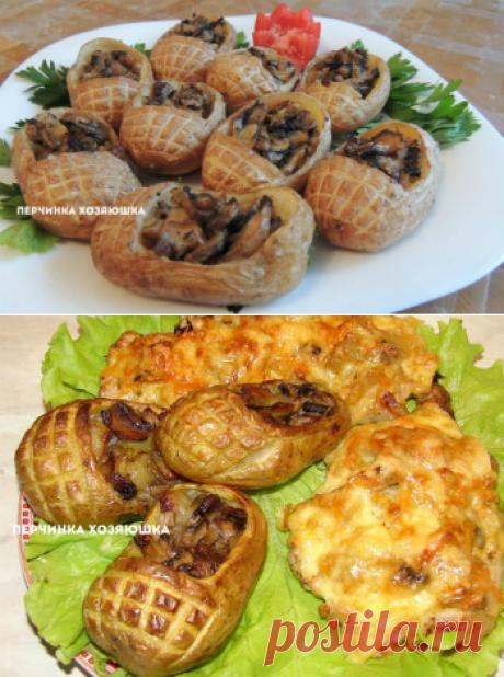 Картофельные лапти с начинкой - Перчинка хозяюшка