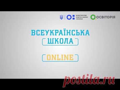 2 клас. Математика. Маса. Місткість. Задачі на кратне порівняння. Всеукраїнська школа онлайн