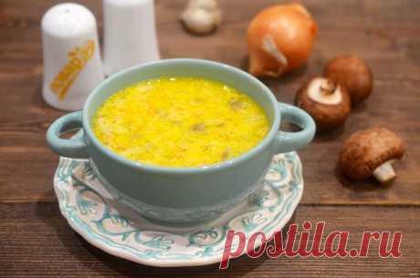 ПП сырный суп - пошаговый рецепт с фото на Повар.ру