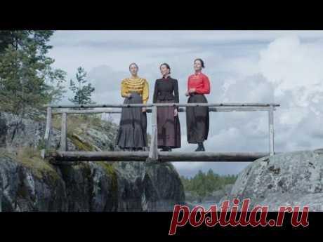 Отава Ё - Ой, Дуся, ой, Маруся (казачья лезгинка) Otava Yo - (Cossack's lezginka)