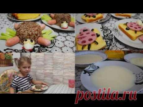 Как варить манную кашу БЕЗ КОМОЧКОВ. Завтрак для детей. ЧЕРЕПАХА на ужин. Быстрые бутерброды
