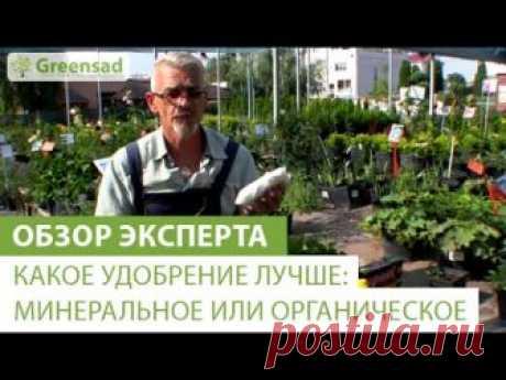 Минеральные удобрения: виды, лучшие, применение, внесение в почву, подкормка,