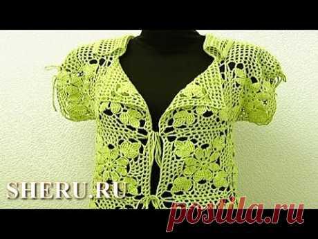Пиджак из квадратных мотивов Урок 11 часть 3 из 3 Вязаная одежда