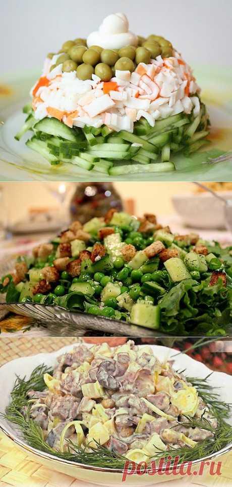 7 салатов с зеленым горошком / Простые рецепты
