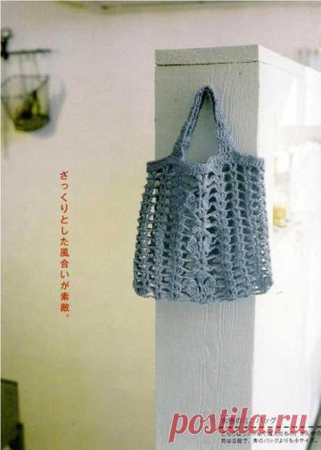 Японский журнал Petanko Kawaii с авоськами