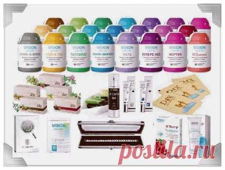 У нас вы всегда сможете купить по официальным ценам компании всю продукцию VISION Витамины, БАДы, косметику,браслеты.