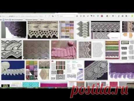 Как искать схему вязания по картинке! Поиск схемы вязания! #ЛюдмилаТен