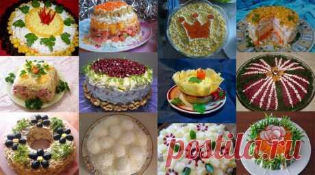 12 рецептов красивых салатов к новому году - Простые рецепты Овкусе.ру