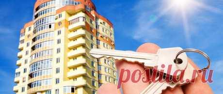 Что выгоднее покупать или снимать жилье | Экономная Леди | Яндекс Дзен
