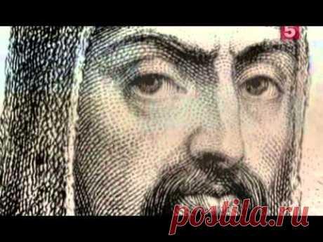 044Живая история  Секреты Чингисхана avi - YouTube