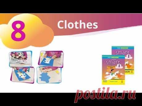 "Аудіо до Project  8 Smart junior 2 ""Clothes"" (WB)"