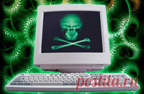 Почему пропадает интернет? Основные причины и рекомендации.
