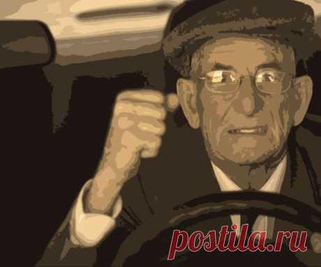 Ограничения для водителей-пенсионеров в 2019 году: вопросы и ответы С какого возраста водитель-пенсионер не сможет управлять авто, как часто будет проходить комиссию и как будет осуществляться контроль заего здоровьем?
